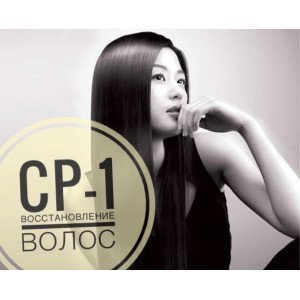Восстановление волос с CP-1 Ceramide Treatment Protein Repair System