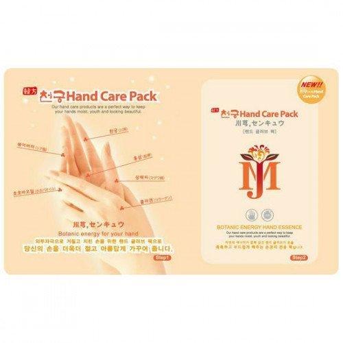 Маска для рук Mijin Hand Care Pack з гіалуроновою кислотою