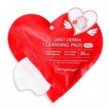 Очищающие диски Ipse Nightingale Daily Derma Cleansing Pads Mild Heart Pouch