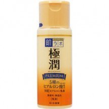 Глубоко-увлажняющее молочко Hada Labo Gokujyun Premium Super Moist Emulsion