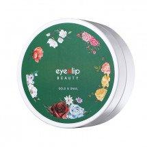Гидрогелевые патчи для век с улиточным фильтратом Eyenlip Gold & Snail Hydrogel Eye Patch