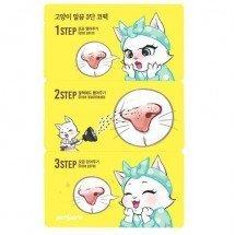 Набор для очищения носа Peripera Kitten 3 Step Nose Clear Sheet