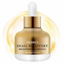 Улиточная сыворотка Deoproce Snail Recovery Brightening Ampoule