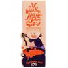 Гиалуроновая увлажняющая сыворотка Elizavecca Witch Piggy Hell Pore Control Hyaluronic Acid 97%