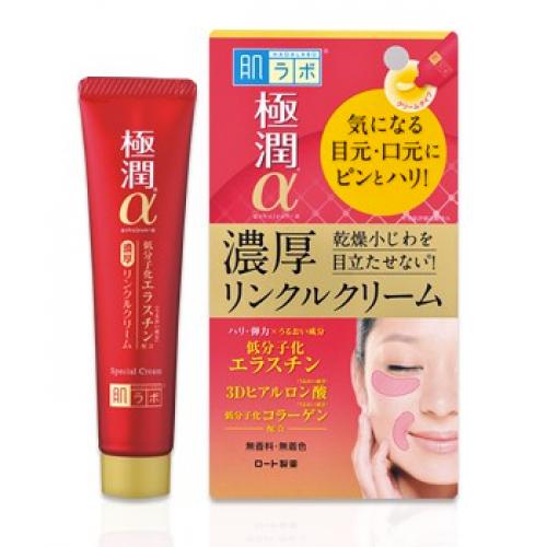 Крем для кожи вокруг глаз и губ Hada Labo Gokujyun Alpha Super Moist Lift Cream