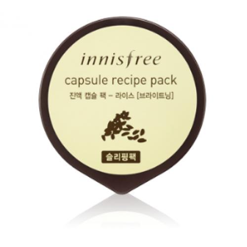Осветляющая ночная маска Innisfree Capsule Recipe Pack Rice