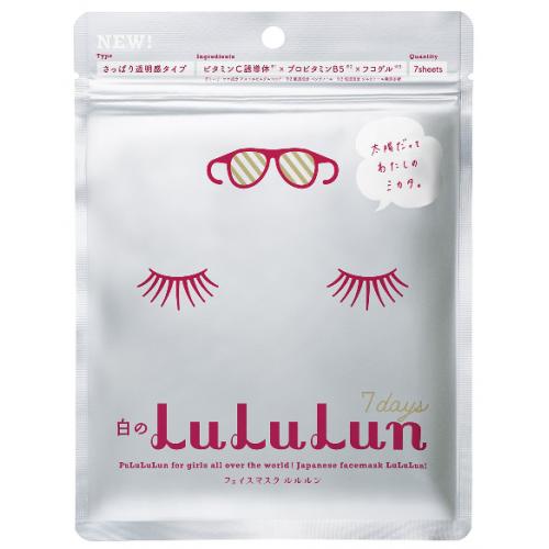 Набор увлажняющих масок с витамином С Lululun Moisturizing Face Mask White 7 Days