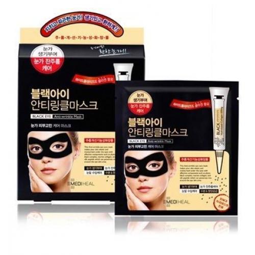 Маска от морщин вокруг глаз Mediheal Black Eye Anti-Wrinkle Mask