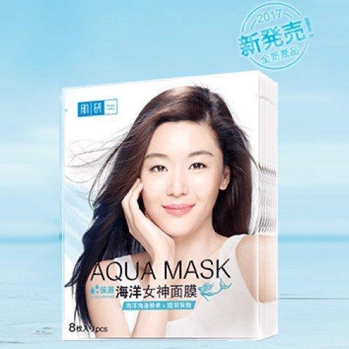 Увлажняющая маска HadaLabo Aqua Marine Algae Moisture Mask
