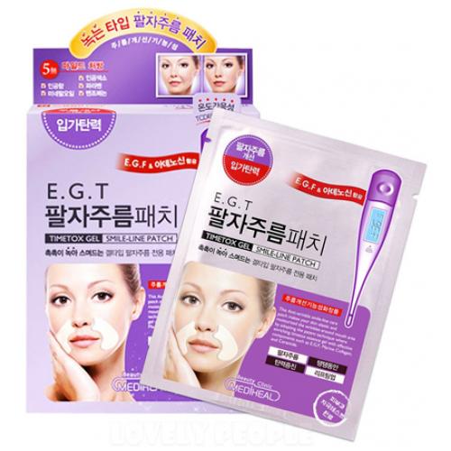 Маска от носогубных морщин Mediheal E.G.T Timetox Gel Smile-Line Patch