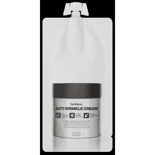 Антивіковий крем з гіалуроновою кислотою DerMeiren Anti Wrinkle Cream
