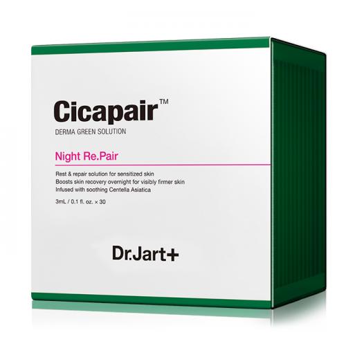 Восстанавливающая ночная крем-маска Dr. Jart+ Cicapair Derma Green Solution Night Re.Pair