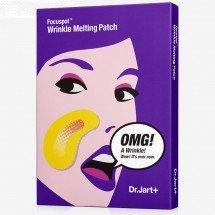 Тающие патчи от носогубных морщин Dr. Jart+ Focuspot Wrinkle Melting Patch