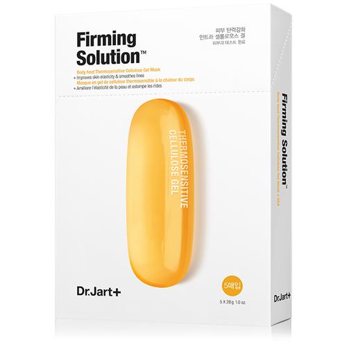 Термочувствительная гелевая маска для укрепления кожи Dr.Jart+ Dermask Intra Jet Firming Solution