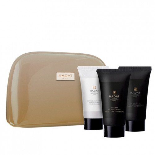 Увлажняющий набор HADAT Cosmetics Hydro Nourishing Set