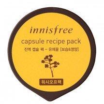 Увлажняющая маска с рапсовым мёдом Innisfree Capsule Recipe Pack Canola Honey