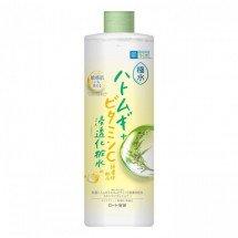 Тонер с витамином С и минералами Hadalabo Kiwamizu Vitamin C & Hatomugi Lotion