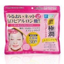 Набор увлажняющих масок с гиалуроновой кислотой Hadalabo Gokujyun 3D Perfect Mask