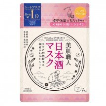Набор увлажняющих масок Kose Clear Turn Skin Beauty by Japanese Sake Mask