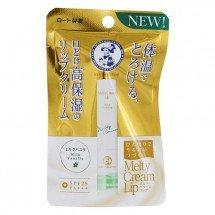 Увлажняющий крем для губ Mentholatum Melty Cream Lip SPF25/PA+++