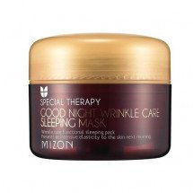 Ночная маска Mizon Good Night Wrinkle Care Sleeping Mask