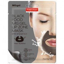 Гидрогелевая питательная маска для зоны вокруг губ и носогубных складок Purederm Black Food MG: Lip Zone Mask