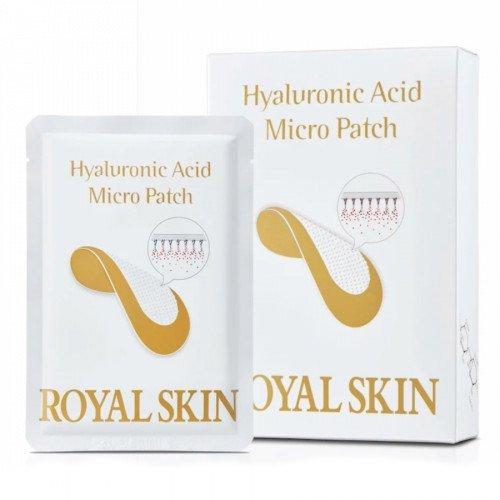 Гиалуроновые овальные мезо-патчи с микроиглами Royal Skin Hyaluronic Acid Micro Patch