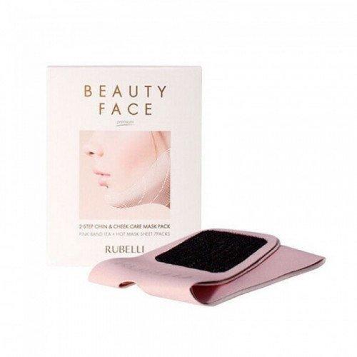 Набор лифтинговых масок для контура лица + повязка из неопрена Rubelli Beauty Face