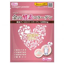 Коктейль красоты с коллагеном Vegie Beauty Gold Collagen Premium