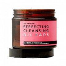 Очищающие диски для лица с натуральными маслами So Natural Perfecting Cleansing Oil Pads