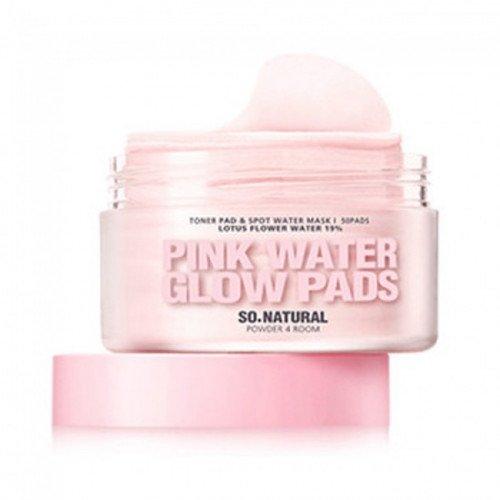 Увлажняющие пады для сияния кожи So Natural Pink Water Glow Pads