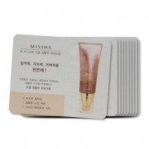 Missha Signature Wrinkle Filler B.B Cream Tester