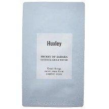 Сироватка для обличчя (пробник) Huxley Secret Of Sahara Grab Water Essence Tester