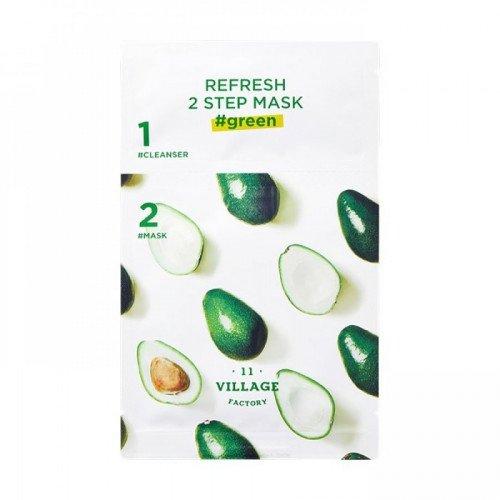Двокроковий набір з маскою Village 11 Factory Refresh 2 Step Mask Green