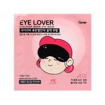 Расслабляющая паровая маска для области глаз Eye Lover Sleep Shade