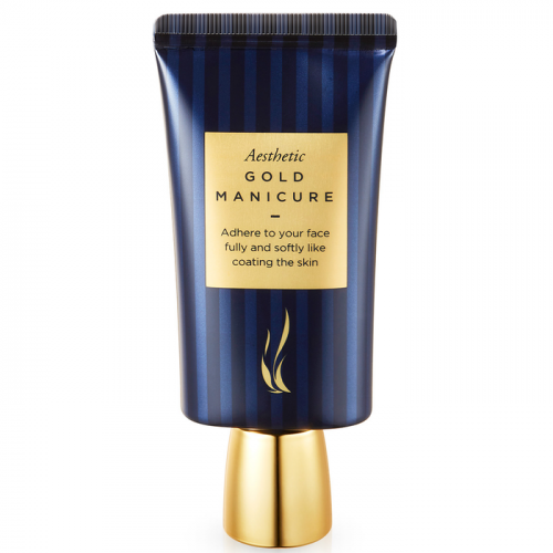 Эстетическая премиум программа для домашнего ухода AHC Premium Gold Manicure