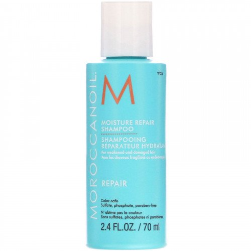 Увлажняющий восстанавливающий шампунь MoroccanOil Moisture Repair Shampoo, 70 мл