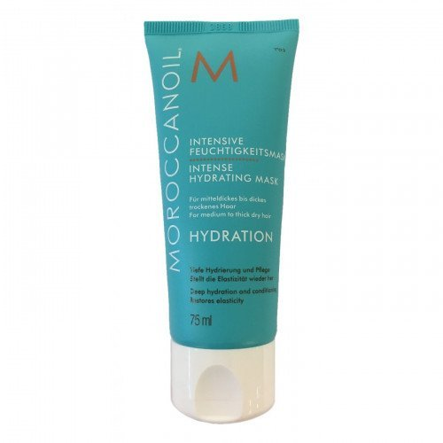Інтенсивно зволожуюча маска Moroccanoil Intense Hydrating Mask