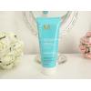 Зволожуючий крем для укладання волосся Moroccanoil Hydrating Styling Cream