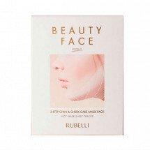 Набор лифтинговых масок для контура лица Rubelli Beauty Face