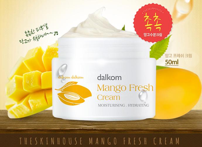 mango_cream.png