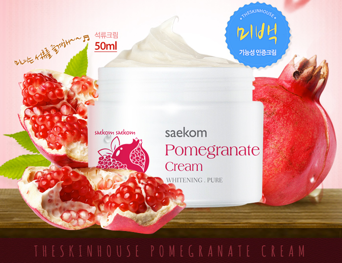 pomegranate_cream.png