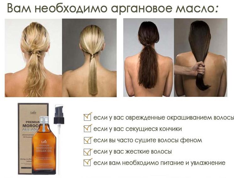 Картинки по запросу lador premium argan hair oil